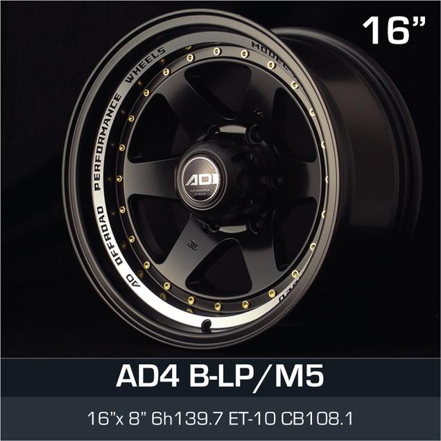 AD4_BLPM5_1680.jpg