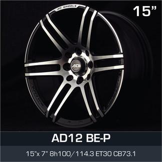 AD12_BEP_1570.jpg