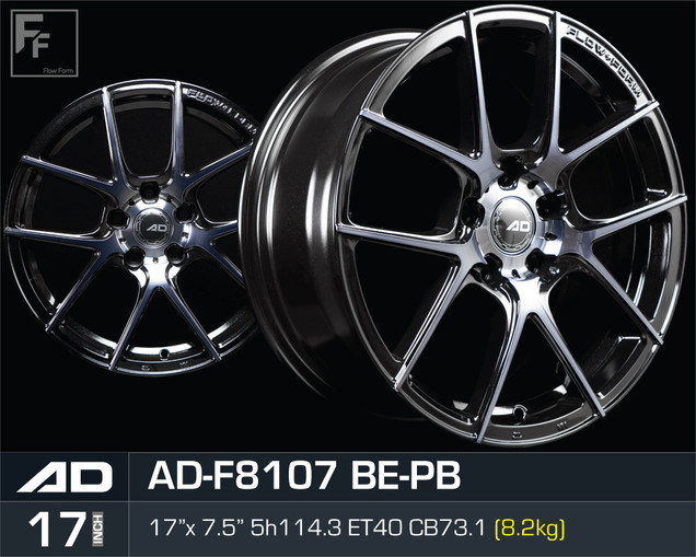 ADF8107_BEPB_1775H5114.jpg