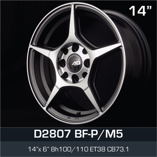 D2807_BFPM5_1460H8.jpg