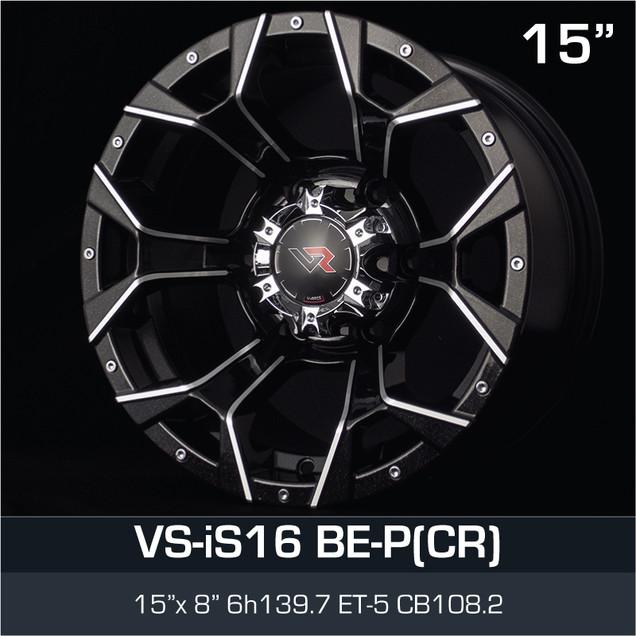 VSiS16_BEPCR_1580H6139.jpg