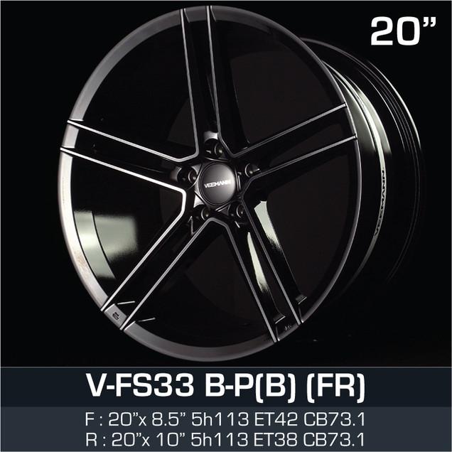 VFS33_BPB_208510.jpg