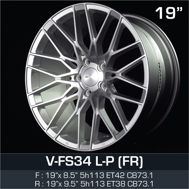VFS34_LP_198595H5113.jpg