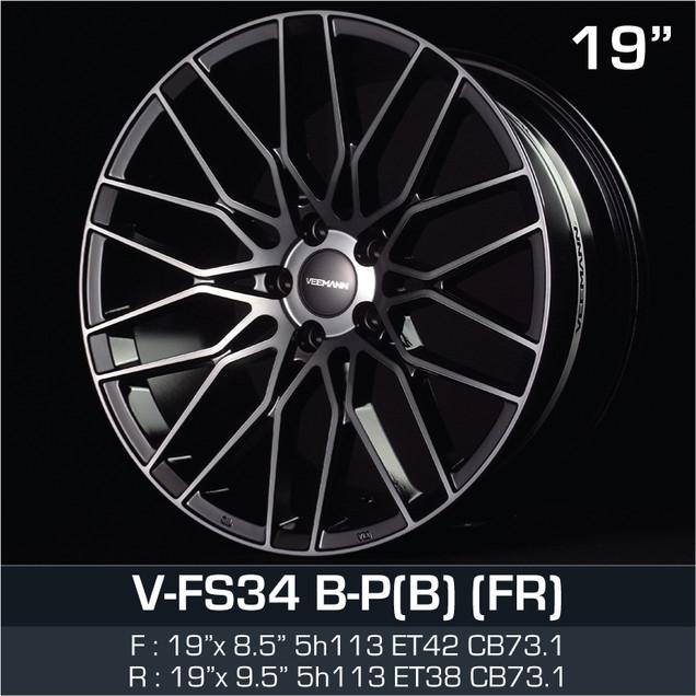 VFS34_BPB_198595.jpg