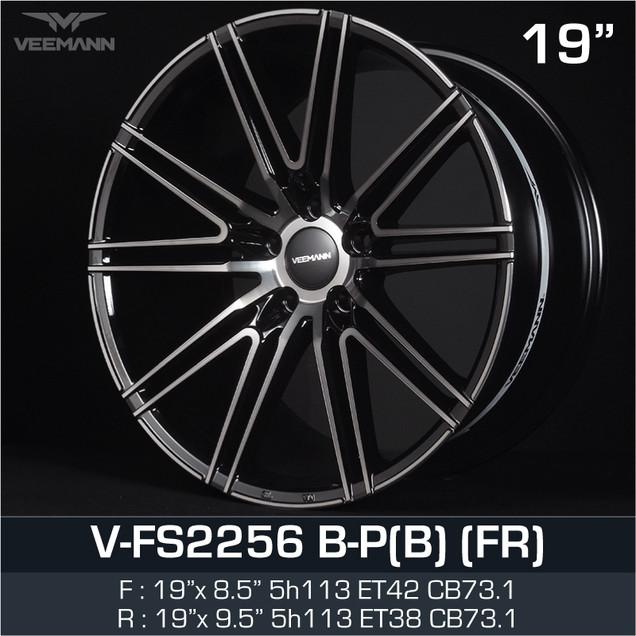 VFS2256_BPB_198595H5113.jpg