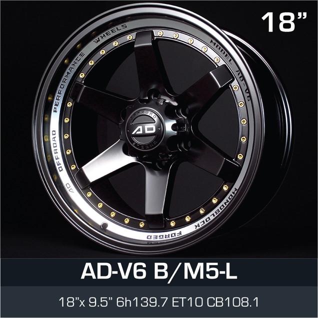 ADV6_BM5L_1895H6139.jpg