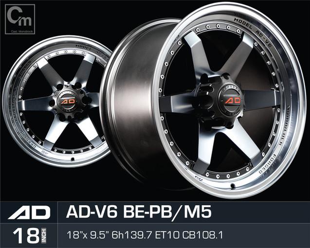 ADV6_BEPBM5_1895H6139.jpg