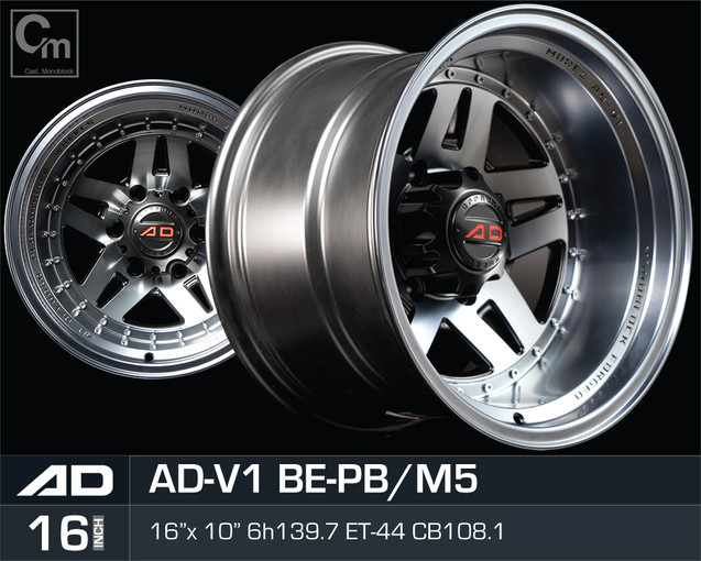 ADV1_BEPBM5_1610H6139.jpg
