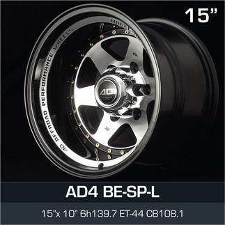 AD4_BESPL_1510.jpg