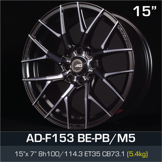 ADF153_BEPBM5_1570H8.jpg