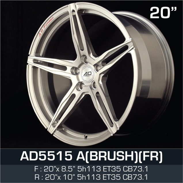 AD5515_ABRUSH_208510.jpg