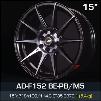 ADF152_BEPBM5_1570H8.jpg