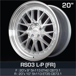 RS03_LP_209010.jpg