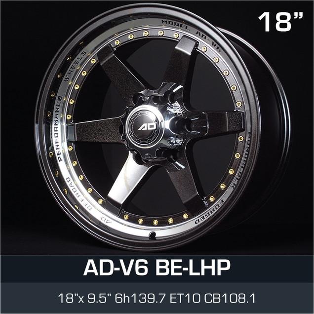 ADV6_BELHP_1895H6139.jpg
