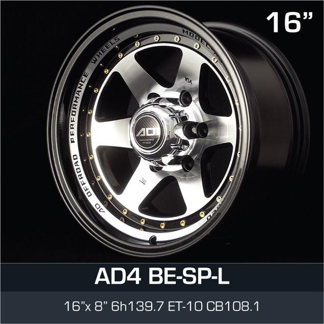 AD4_BESPL_1680.jpg