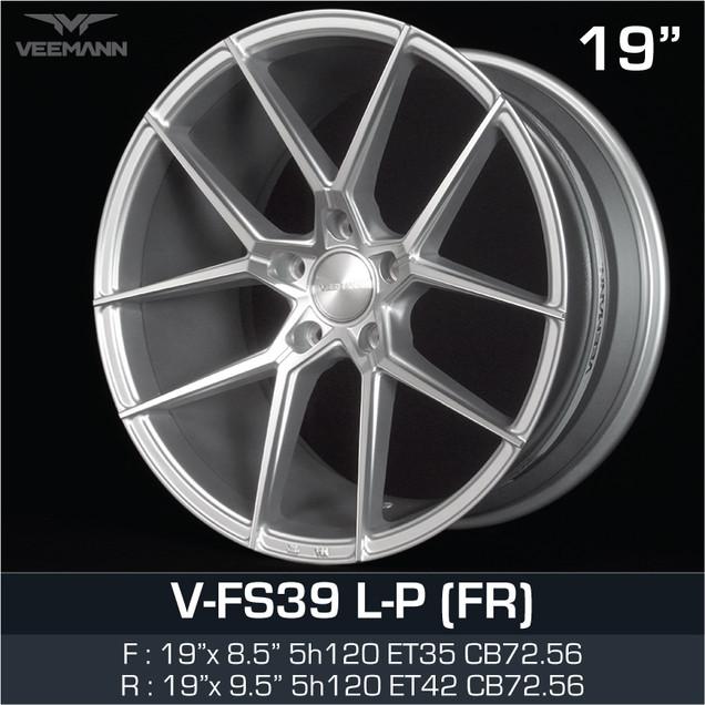 VFS39_LP_198595H5120.jpg