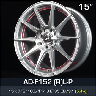 ADF152_RLP_1570H8.jpg