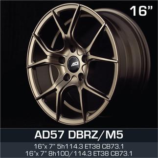 AD57_DBRZM5_1670.jpg