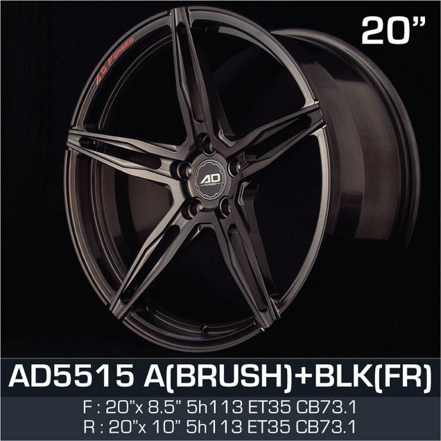 AD5515_ABRUSHBLK_208510.jpg