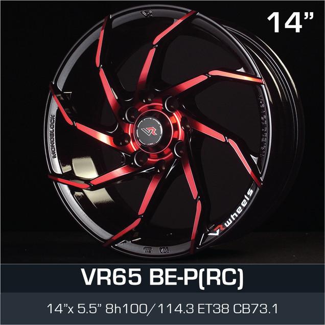 VR65_BEPRC_1455H8100114.jpg