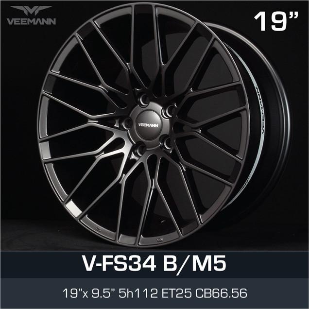 VFS34_BM5_1995H5112.jpg