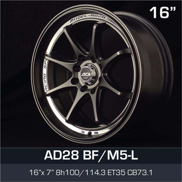 AD28_BFM5L_1670.jpg