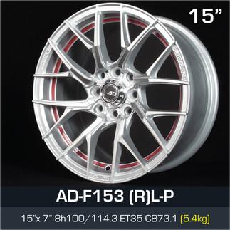ADF153_RLP_1570H8.jpg