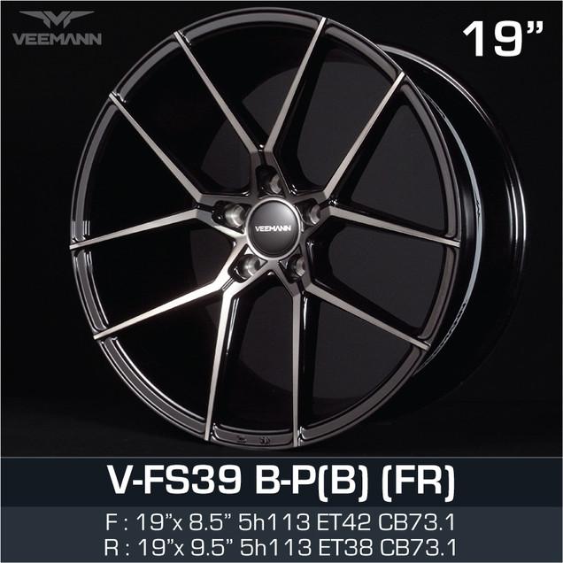 VFS39_BPB_198595H5113.jpg