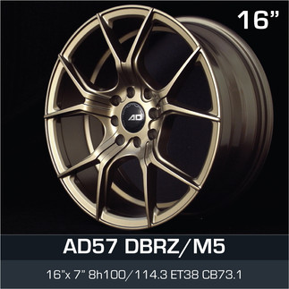 AD57_DBRZM5_1670H8.jpg