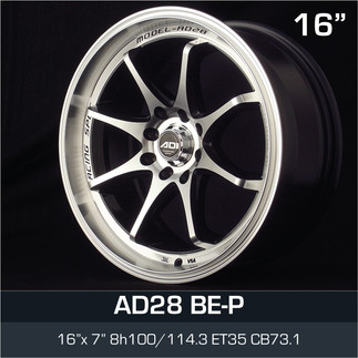 AD28_BEP_1670.jpg