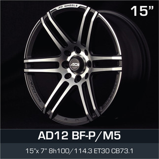 AD12_BFPM5_1570.jpg