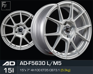 ADF5630_LP_1570H4100.jpg