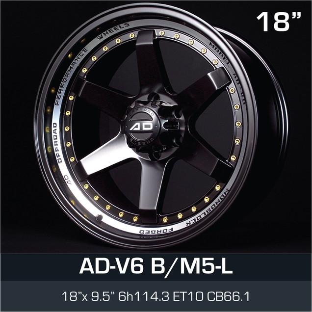 ADV6_BM5L_1895H6114.jpg