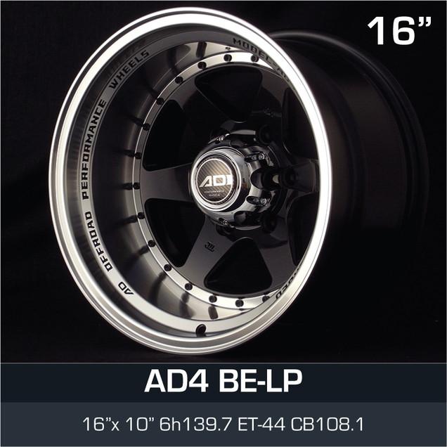 AD4_BELP_1610.jpg