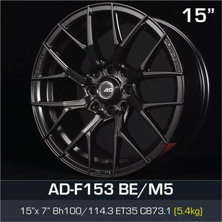 ADF153_BEM5_1570H8.jpg