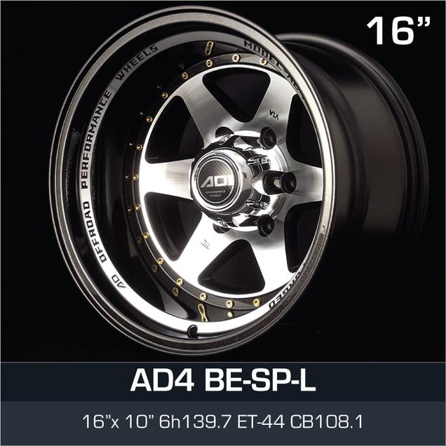AD4_BESPL_1610.jpg