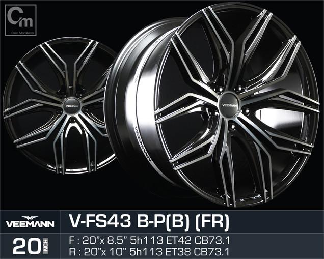 VFS43_BPB_208510H5113.jpg
