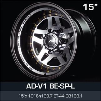 ADV1_BESPL_1510H6139.jpg
