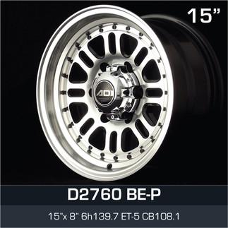 D2760_BEP_1580.jpg