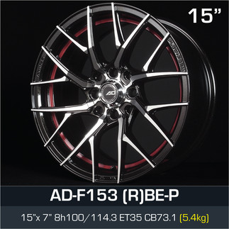 ADF153_RBEP_1570H8.jpg