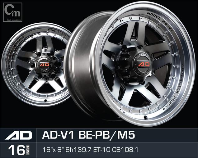 ADV1_BEPBM5_1680H6139.jpg