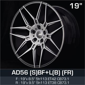 AD56_SBFLB_198595.jpg