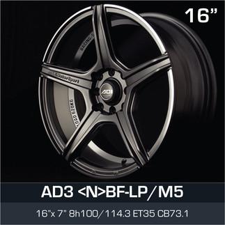 AD3_NBFLPM5_1670.jpg