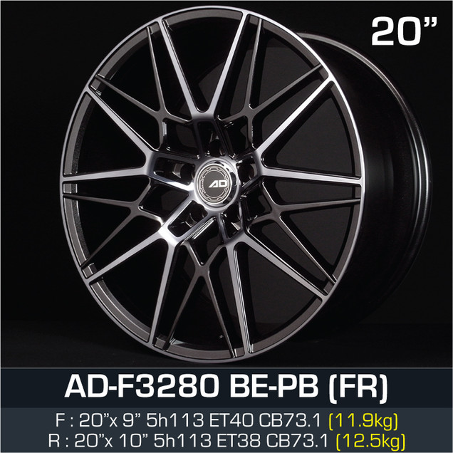 ADF3280_BEPB_209010H5113.jpg