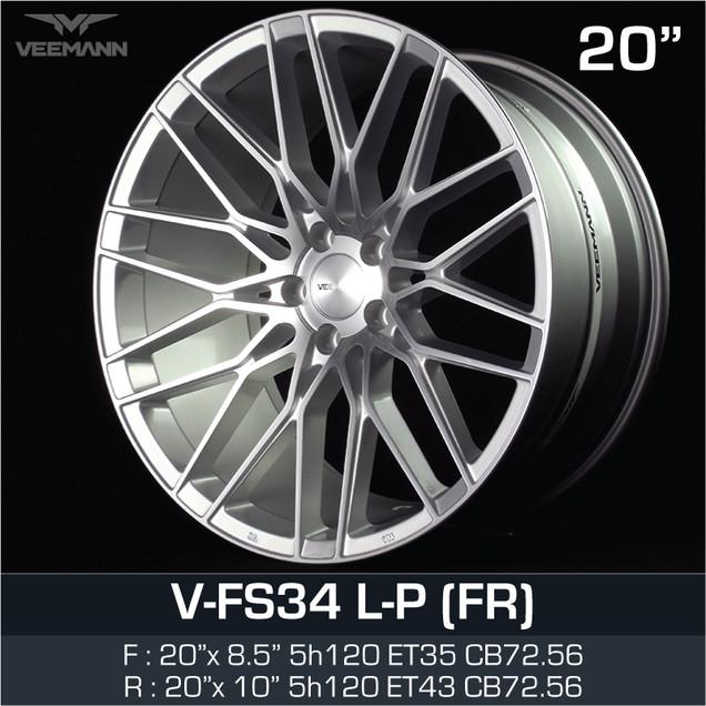 VFS34_LP_208510H5120.jpg