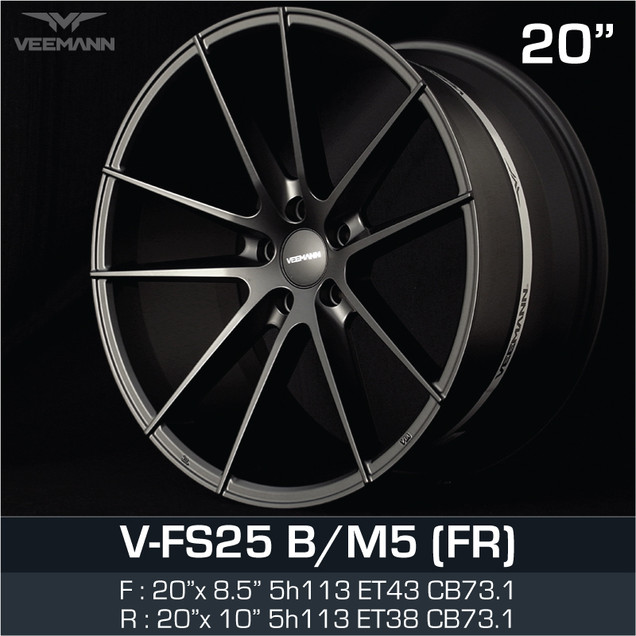 VFS25_BM5_208510.jpg