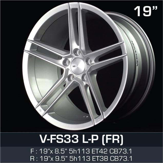 VFS33_LP_198595H5113.jpg