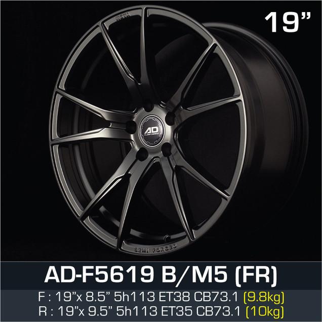 ADF5619_BM5_198595.jpg