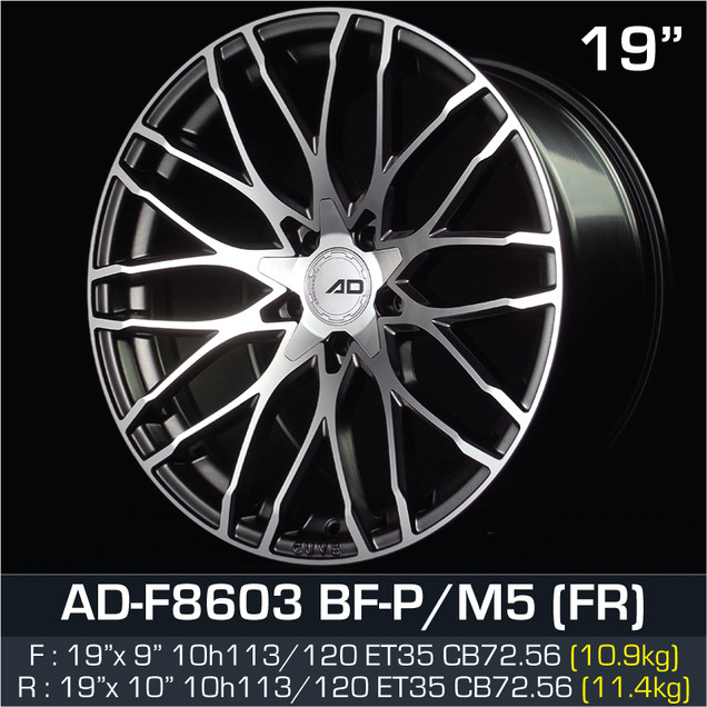 ADF8603_BFPM5_199010H10.jpg