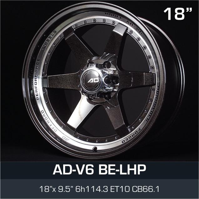 ADV6_BELHP_1895H6114.jpg